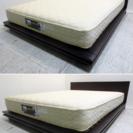 IDC大塚×フランスベッド/35万/クイーンサイズ
