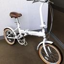 contes du jour/コンテドジュール 16インチ折り畳み自転車