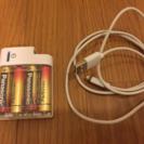iPhone用充電器 乾電池式 (日本製)