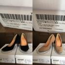1700円から☆神戸レタス美脚パンプスセット