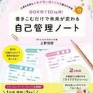 人生最後のダイエット!福岡ダイエットアカデミー15期生 募集説明会 - イベント