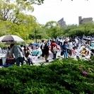 2017年6月開催 リサイクル&手作りフリマ(青空アートバザール江...