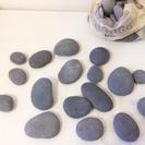 ホットストーン用の石