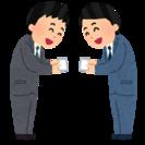 明日開催!5/10(水)16:30~トレンドライン交流会(西新宿・...
