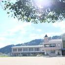 大自然に囲まれた里山の小学校で【ドローンの操縦体験】&【デジカメ・...