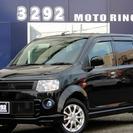 【誰でも車がローンで買えます】H22 eKスポーツ R 黒 完全自...