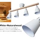【新品】リモコン付 おしゃれな北欧シーリングライト/ホワイト