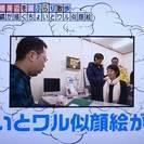 似顔絵イベント、1日1万円〜出張致します