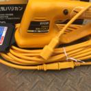 ◆ 愛知 弥富◆ RYOBI リョービ AB-1000 電気バリカ...