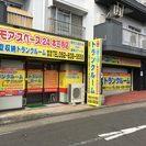 月々2900円~ 名古屋市南区のトランクルーム「モアスペース24」...