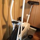 健康用自転車☆取りに来てくれる方限定☆