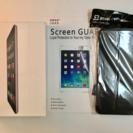 iPad mini 2 新品未開封 Wifi モデル 32GB 送...