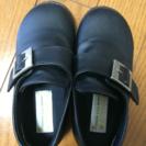 16cm靴