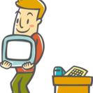 便利屋のアルバイト募集-当日お支払い