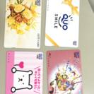QUOカード3000円×2枚、1000円×2枚