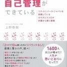 人生最後のダイエット!東京ダイエットアカデミー6期生 募集説明会 - セミナー