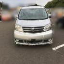 平成15年式アルファード 4WD 車検2年付き 自動車税込み込み!!