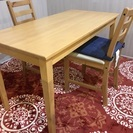 【2人用】IKEA テーブル&椅子セット