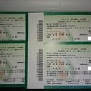 セ・パ交流戦 西武ライオンズ 対 読売ジャイアンツ 6/8 (木)...