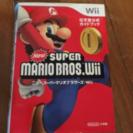 Wii スーパーマリオブラザーズ 攻略本