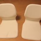 (値下げ)おしゃれな座椅子【ホワイト/シンプル】2個組