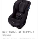 貸してください!新生児用のチャイルドシート