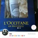 ロクシタン化粧水