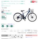 ミヤタ 電動自転車