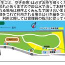 🏈宝塚ポラリス🏈 5/14は淀川河川敷公園 太間地区にて試合前合同...