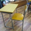 小学校・机椅子セット、直接渡しのみ、複数個の場合割引あり。大人使用可