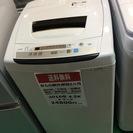 【全国送料無料・半年保証】洗濯機 2016年製 maxzen JW...