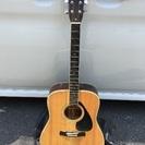 💕ヤマハ YAMAHA アコースティックギター FG-201B