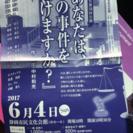 静岡市民文化会館6月4日