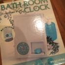 お風呂用 時計付き鏡