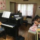 ピアノ.エレクトーン教室