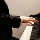 ※大人の方大歓迎!憧れのピアノ始めてみませんか?