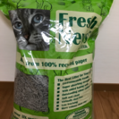 [未使用]ネコ•フェレット用トイレ砂