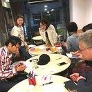5/27(土)Why Japanese culture? 日本の不...