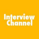 インタビューさせていただける方を募集しています。