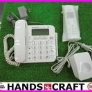 【引取り限定】パナソニック コードレス電話機 ル・ル・ル VE-G...