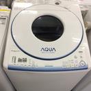 【全国送料無料・半年保証】洗濯乾燥機 SANYO AWD-TQ9...
