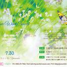 7/30(日) 夏色の風 サマーウィンドコンサート