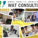 淀屋橋駅直結のキレイなオフィスビルで正社員として働ける一般事務職募集!