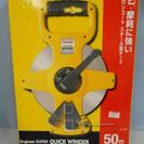 メジャー 定価9000円