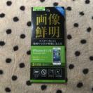 iPhone6、6s保護フィルム