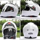格安システムヘルメット