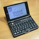 英語上級者用 電子辞書 SII SR-E10000