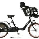 新車☆45%OFF以下!子供乗せ自転車 ママフレツイン203 20...