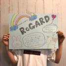 相模原に新しくダンススタジオがOPEN!生徒募集中〜(^^)
