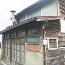 ☆リフォームに190万円の補助があります!☆【会津一の激安!駅近!...